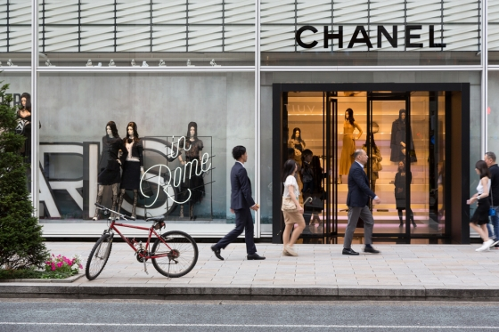 Chanel Store in Tokyo